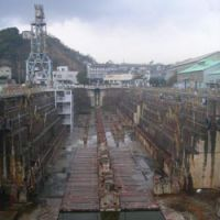 The defunct Uraga Shipyard