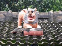 A shiisa guards against evil spirits