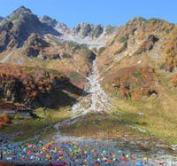 Campers in the Kara-sawa valley in October last year