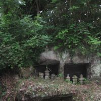 The hills of Kotsubo hide the tombs of fallen samurai