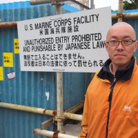The camp, described as an anachronism of the Cold War, has long been the target of protest demonstrations; Buddhist monk Kobun Sasaki characterizes the struggle as a 'human rights' issue.