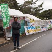 University professor and protestor Kosuzu Abe participates in a sit-in in Takae, which has been ongoing since 2007.