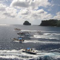 Japan's Ogasawara Islands: one year after UNESCO