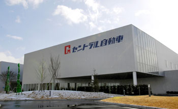 Up and running: Central Motor Co.'s new plant in Ohira, Miyagi Prefecture, starts operations Thursday.   KYODO PHOTO
