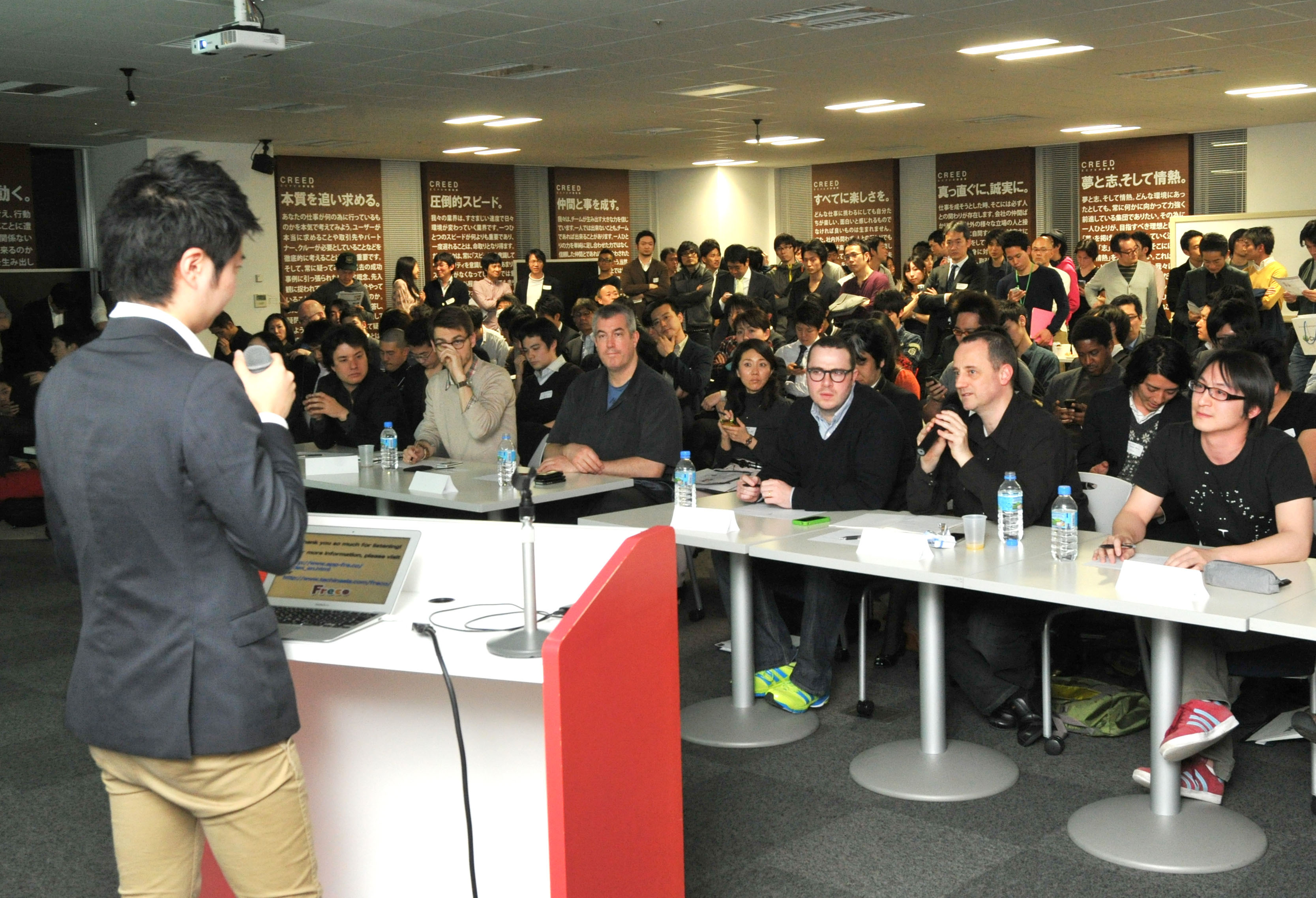 Next Japan tech idol?: A participant in SF New Tech Japan Night, an English-language business presentation contest, addresses his audience, including judges from Silicon Valley, during a presentation Friday in Tokyo.   YOSHIAKI MIURA