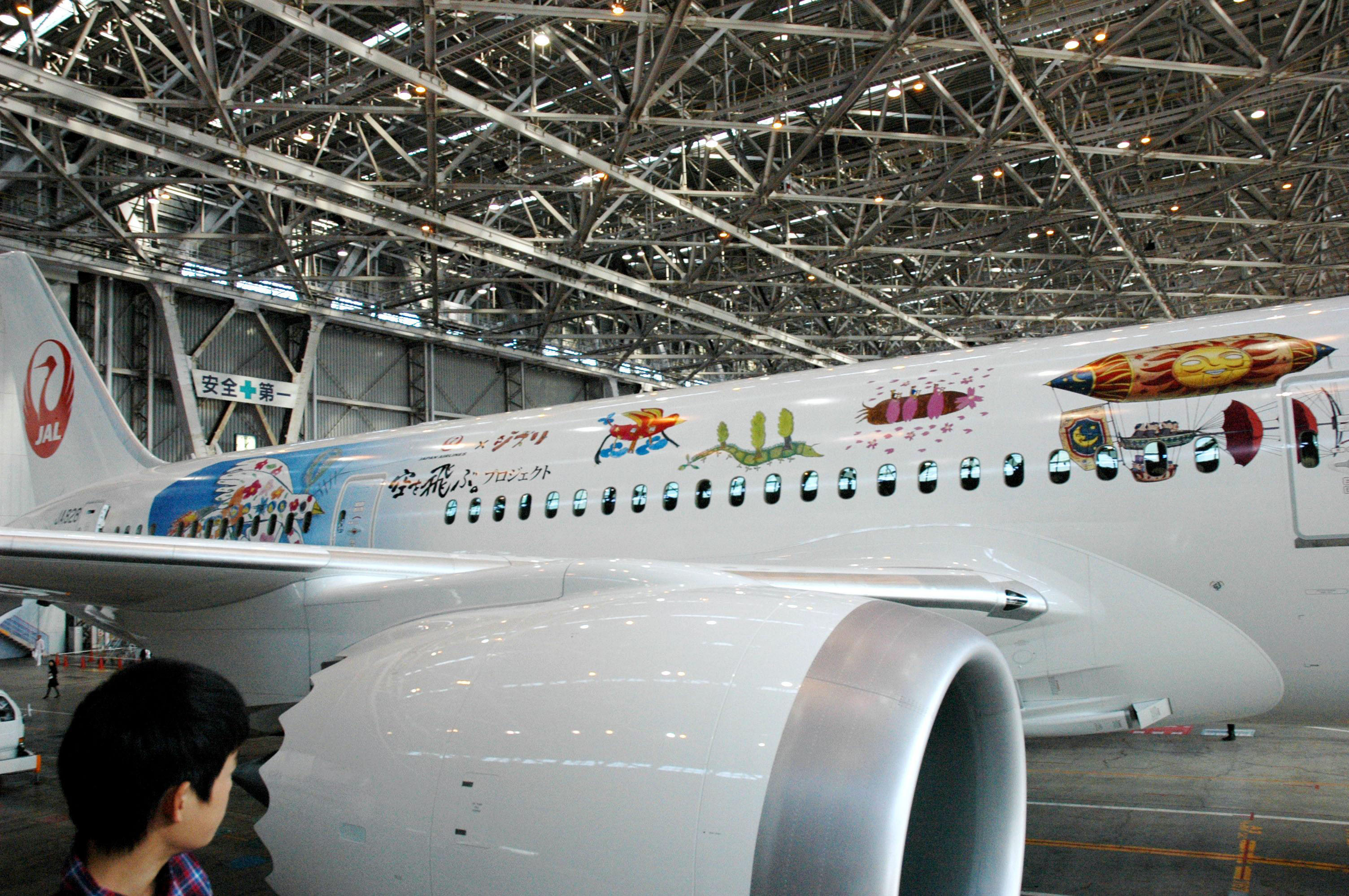 Special edition: A Japan Airlines Boeing 787 Dreamliner sports fuselage illustrations by elementary school students Saturday at Haneda airport in Tokyo.   KYODO