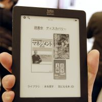 Page turner: Rakuten's Kobo Touch e-book reader has a headstart in the race with Amazon's Kindle in Japan. | KYODO
