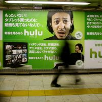 Content kings: The Japanese version of on-demand video service Hulu expanded aggressively this year, with a price cut and a boost in content.