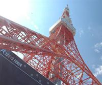 Take the stairs?: The 50-year-old Tokyo Tower, a symbol of Japan's postwar boom, continues to draw thousands of visitors every day. | COURTESY OF NIPPON TELEVISION CITY CORP.