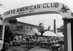 Members gather for a Fourth of July party at the club in the Azabudai district in 1971. | COURTESY OF TOKYO AMERICAN CLUB
