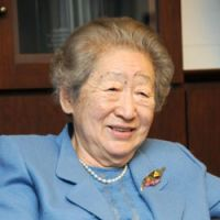 Ogata to Japan: Remember, pay it forward