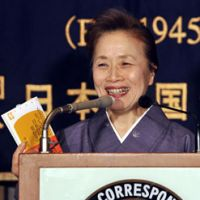 Stands by her man: Nobuko Kan, whose husband, Naoto, is the prime minister, speaks at the Foreign Correspondents' Club of Japan in Tokyo on Wednesday. | YOSHIAKI MIURA PHOTO