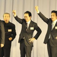 Call to action: Prime Minister Naoto Kan (center) and other leaders of the Democratic Party of Japan give a show of solidarity at the close of the party convention Thursday in Chiba. | YOSHIAKI MIURA PHOTO