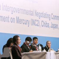 Minamata reminder: Sumiko Kaneko, a Minamata disease patient, speaks Monday at the opening session of an international meeting in Chiba to discuss the U.N.'s comprehensive treaty for cutting mercury releases. | KYODO PHOTO