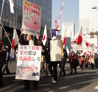 Taking it to the streets: People unhappy with the Democratic Party of Japan-led government march near Tokyo Station on Saturday.   KAZUAKI NAGATA
