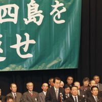 Outraged: Prime Minister Naoto Kan delivers a speech at an annual rally in Tokyo Monday held to demand the return of four Russian-held islands off Hokkaido. | KYODO PHOTO