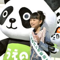 Out there: Singer Nozomi Ohashi stands with a panda figure at an event in Tokyo on Feb. 26. | KYODO PHOTO