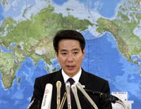 Take this job: Seiji Maehara announces his resignation as foreign minister during a news conference at the ministry Sunday night. | AP PHOTO