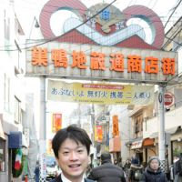 Political foray: Taiga Ishikawa, a gay candidate running for the Toshima Ward Assembly in April, poses at a shopping area in Tokyo's Sugamo district on Feb. 10. | SATOKO KAWASAKI PHOTO