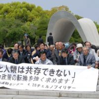 Solidarity: A-bomb survivors and their relatives demonstrate against nuclear energy in Peace Memorial Park in Hiroshima on Tuesday. | KYODO