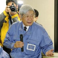 Piecing it together: Makoto Iokibe, head of the government's panel on rebuilding Tohoku, speaks during a meeting with officials of Fukushima Prefecture in the city of Fukushima on Monday. | KYODO PHOTO