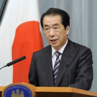 Prudent measure: Prime Minister Naoto Kan announces Friday that he wants the Hamaoka nuclear power plant in Shizuoka Prefecture to close until tsunami defenses can be built. | KYODO