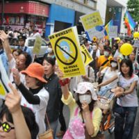 Citizens protest against nuclear energy during a rally in Tokyo the same day. | YOSHIAKI MIURA PHOTO