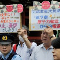 Demonstrators gather outside Kyushu Electric Power Co.'s annual shareholders' meeting in Fukuoka Prefecture.   KYODO