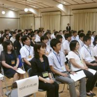 Teachers become students: English-language teachers heading to the U.S. for training attend a send-off ceremony at the education ministry Thursday. | KYODO PHOTO