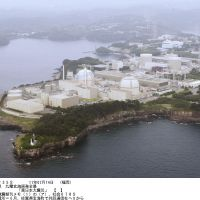 Exposed: Kyushu Electric Power Co.'s Genkai nuclear power plant occupies a cape in the town of Genkai, Saga Prefecture. | KYODO