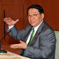 Fujimura eyes review of national strategy