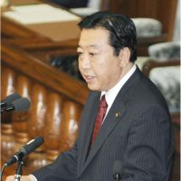 Outlining his goals: Prime Minister Yoshihiko Noda delivers his first policy speech at the Diet on Tuesday. | KYODO