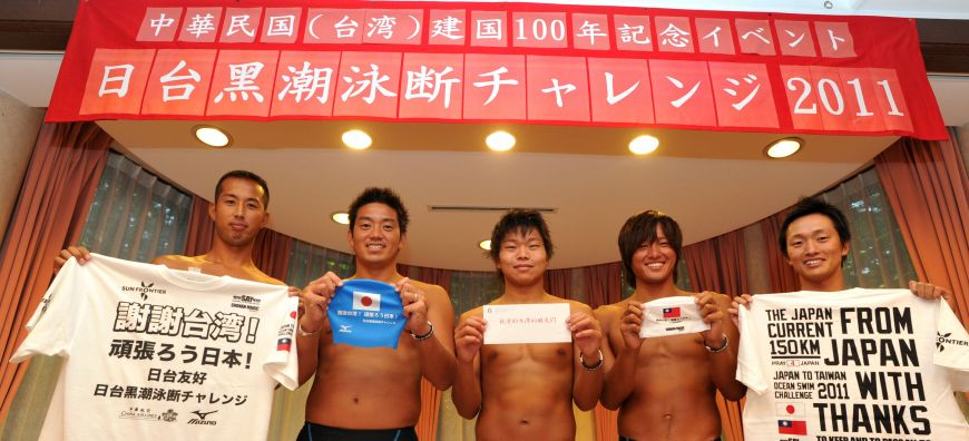 Japanese to swim to Taiwan to show thanks for quake aid