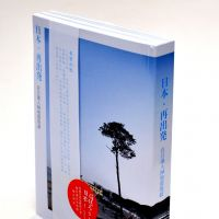 New perspective: 'Japan, Restarting,' a compilation of the postdisaster experiences of 22 Hong Kongers living in Japan, was released in Hong Kong on Sunday. | YOSHIAKI MIURA