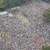 Critical mass: Thousands of antinuclear protesters throng Meiji Park in Tokyo on Sunday. | KYODO PHOTO
