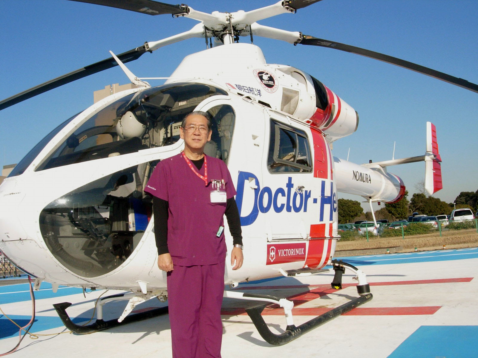 Ready To Whirl: Kunihiro Mashiko, Head Of The Emergency Medical Care Center  Of Hokuso
