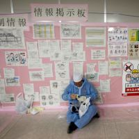 Gearing up: A worker prepares to start his shift Monday in the crippled Fukushima No.?1 nuclear plant's emergency operations center.   AP