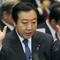 Up in flames?: Prime Minister Yoshihiko Noda addresses a session at the House of Councilors last month. | KYODO