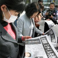 Phew!: Women read an extra on North Korea's attempt to launch a rocket Friday in Tokyo's Giniza district. | KYODO