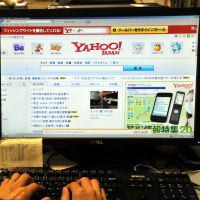 Top billing: Yahoo Japan's website offers a collection of popular services that have turned it into Japan's top portal. | YOSHIAKI MIURA