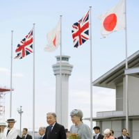 Now boarding: Emperor Akihito and Empress Michiko depart Wednesday for London from Tokyo's Haneda airport as Imperial family members see them off. | KYODO