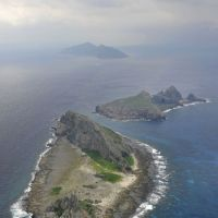 New listing: The Senkaku islets in the East China Sea are under Okinawa jurisdiction, claimed by China and Taiwan and sought for purchase by the Tokyo Metropolitan Government.   KYODO