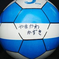 Bouncing back: A soccer ball swept away by last year's tsunami has been identified as belonging to March 11 survivor Kazuki Yamakawa of Miyagi Prefecture. | KYODO