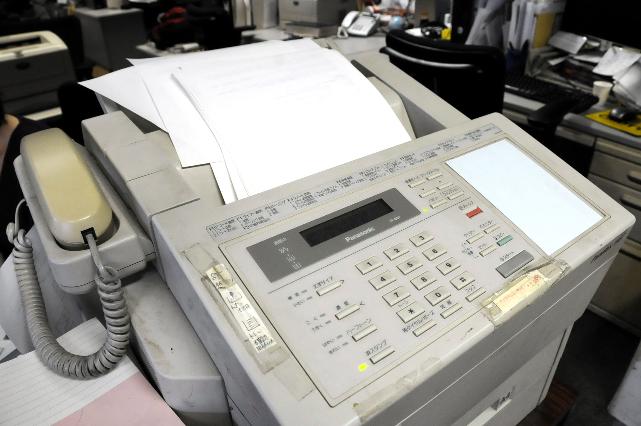 the fax of life japan refuses to part with aging device the
