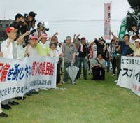 NIMBY: People in Ginowan, Okinawa, stage a protest May 13 over the deployment of MV-22 Osprey tilt-rotor aircraft. | KYODO