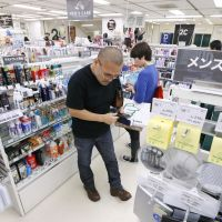 Competition between the sexes: The sales area for male beauty products at retailer Tokyu Hands in Tokyo's Shibuya district is seen in this photo taken on June 11.   KYODO