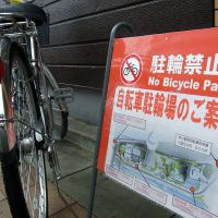 Exception to the rule: A sign showing the location of designated bicycle parking areas near Tokyo Skytree goes unheeded Tuesday. | SATOKO KAWASAKI