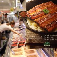 Off the menu?: A low-price grilled eel from Kagoshima Prefecture is displayed at an Aeon Co. supermarket in Tokyo on July 24, ahead of the midsummer peak in consumption.   BLOOMBERG
