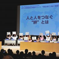 World view: Journalist Akira Ikegami (left) and students from 12 countries participate in the 2012 Nihongo Summit in Chiyoda Ward, Tokyo, on Sunday. | YOSHIAKI MIURA