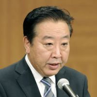 Looming conflict: Prime Minister Yoshihiko Noda speaks at a news conference in Hiroshima on Monday. | KYODO PHOTOS